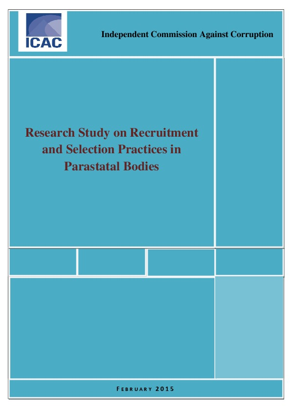 recruitment and selection practices in a Effect of recruitment and selection of employees on the performance of small and medium enterprises in kisumu through effective recruitment and selection practices recruitment is the process of attracting, screening, and selecting qualified people for a.