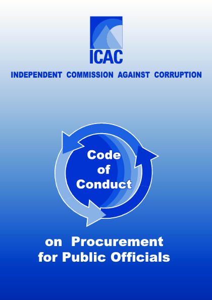 Code of Conduct for Transparency Mauritius